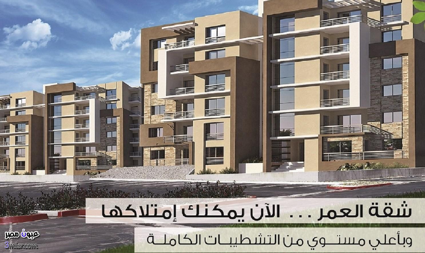 بنك الاسكان والتعمير نتيجة قرعة دار مصر المرحلة الثانية