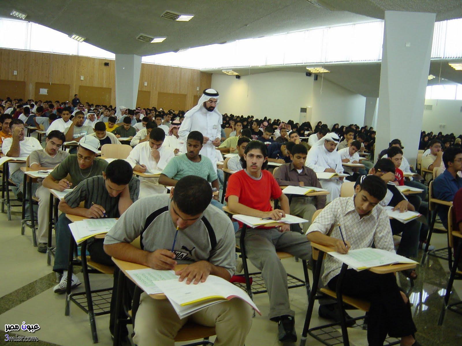 نظام نور لنتائج الطلاب 1437