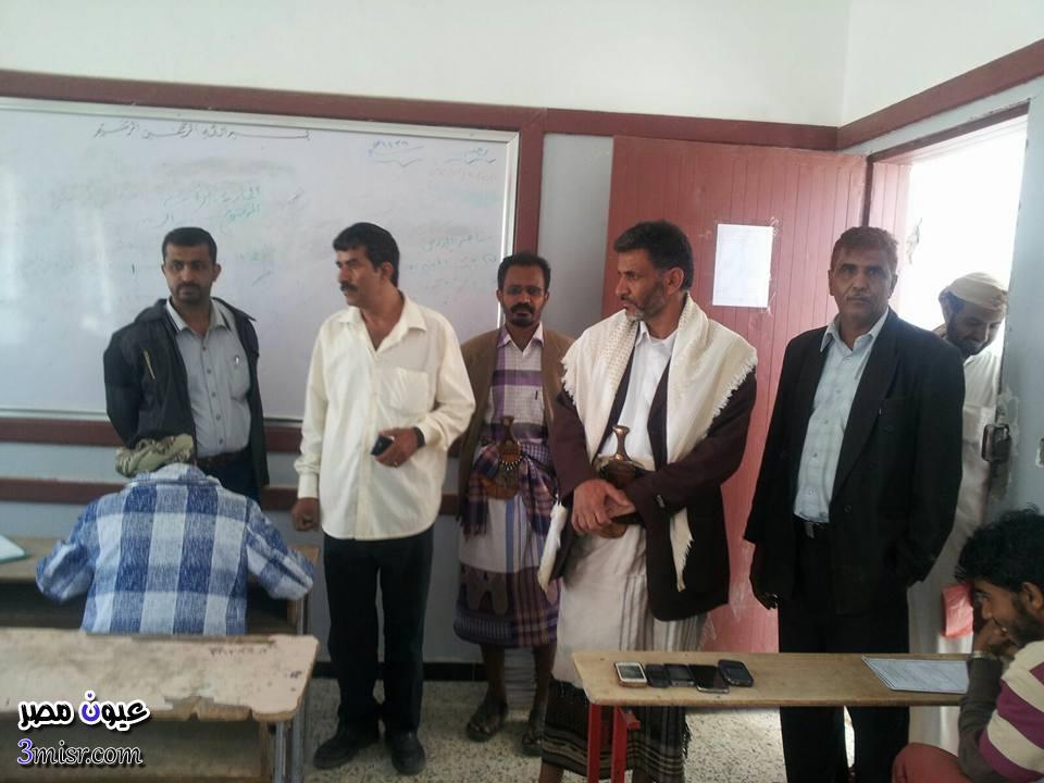 نتائج الثانوية العامة اليمن 2016 الاعدادية و صدور نتيجة الثانوية العامة اليمن 2016 وزارة التربية والتعليم اليمنية