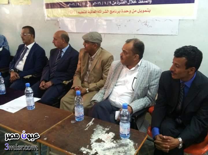 نتائج الشهادة الاساسية اليمن 2016 الصف التاسع وزارة التربية والتعليم اليمنية