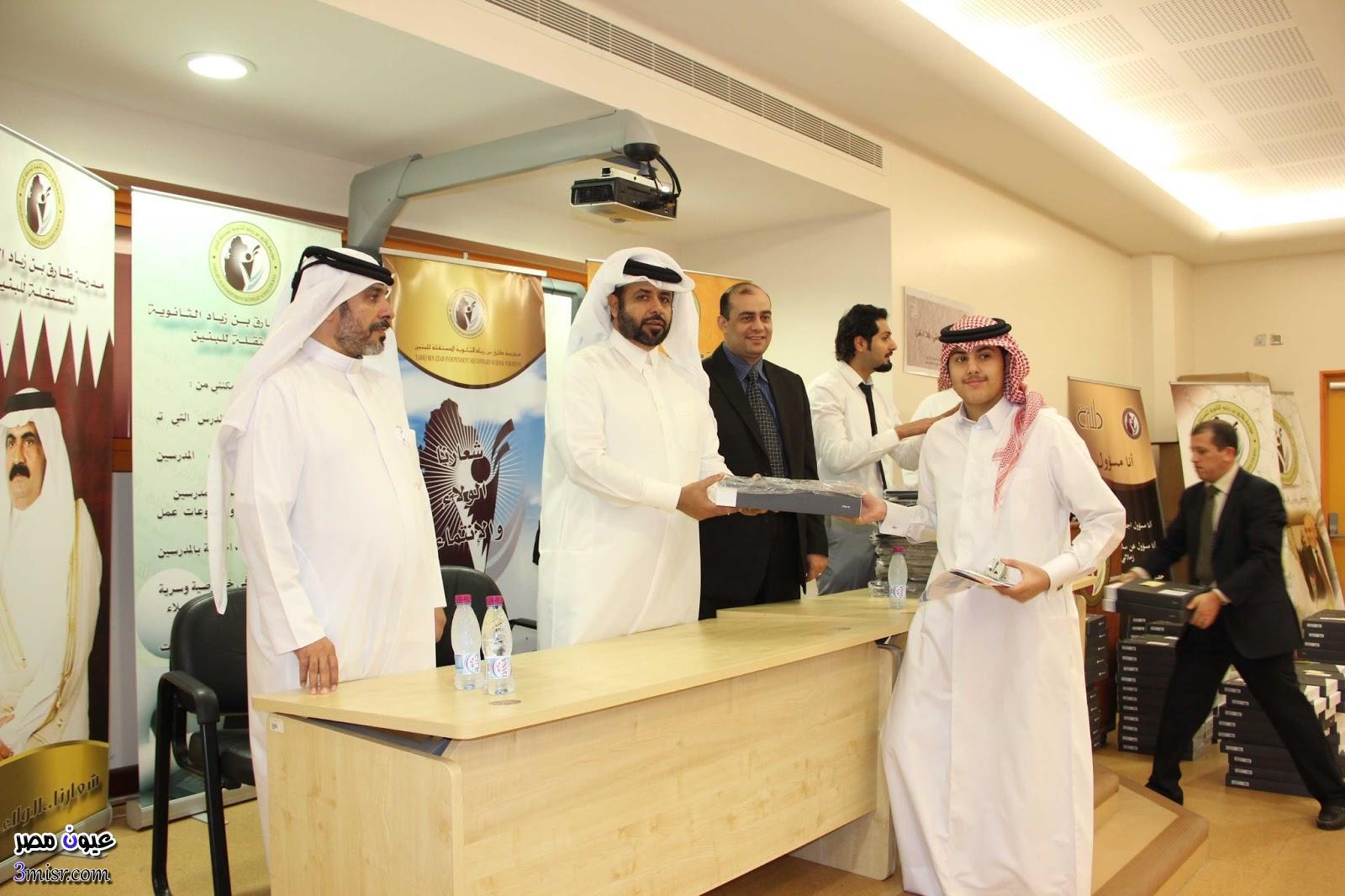 نتائج الثانوية العامة قطر 2016