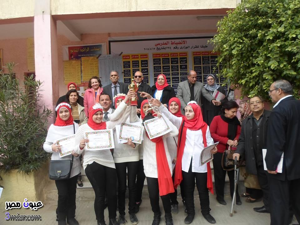 نتيجة الشهادة الابتدائية محافظة الدقهلية 2016