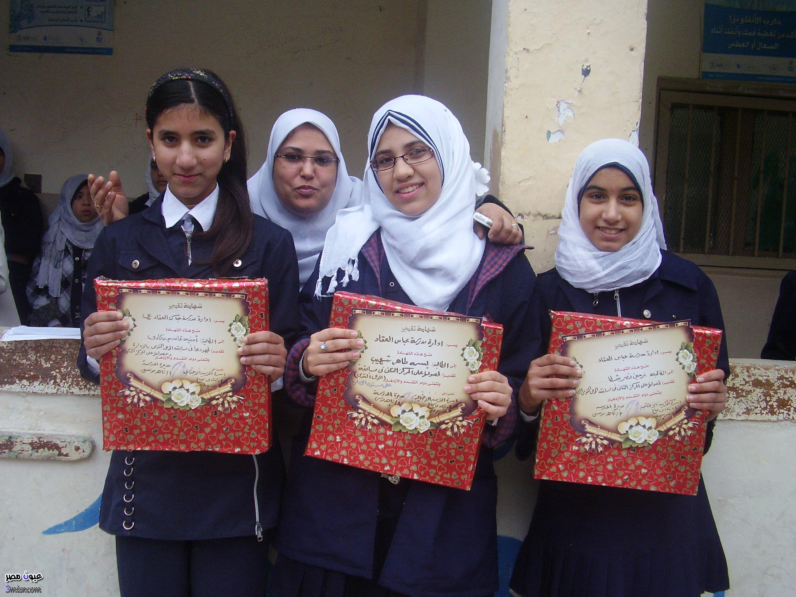 نتيجة الصف السادس الابتدائي محافظة القاهرة 2016 مديرية بوابة القاهره التعليمية