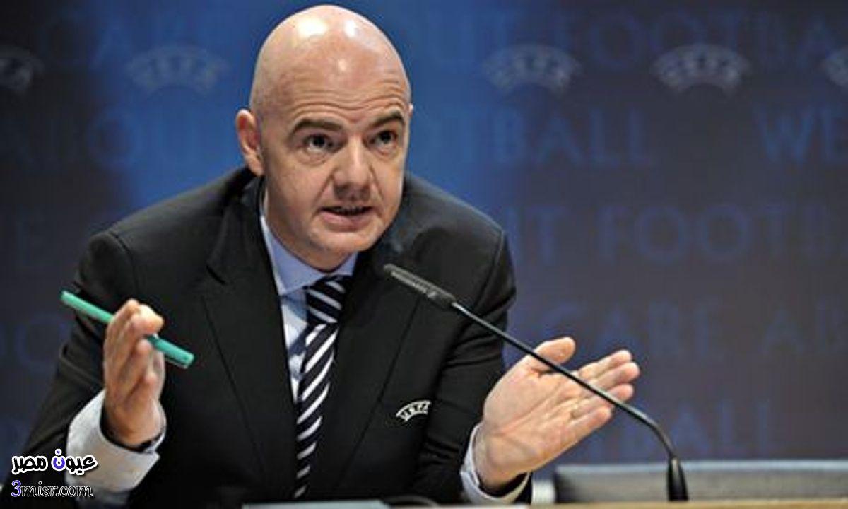 جياني انفانتينو الفائز بمنصب رئيس الفيفا