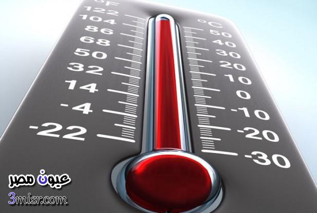 درجات الحرارة والجو