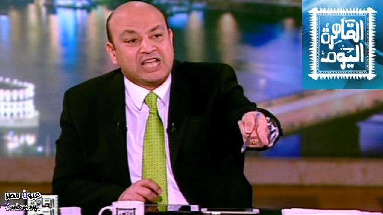 حلقة عمرو اديب مع ميدو اليوم