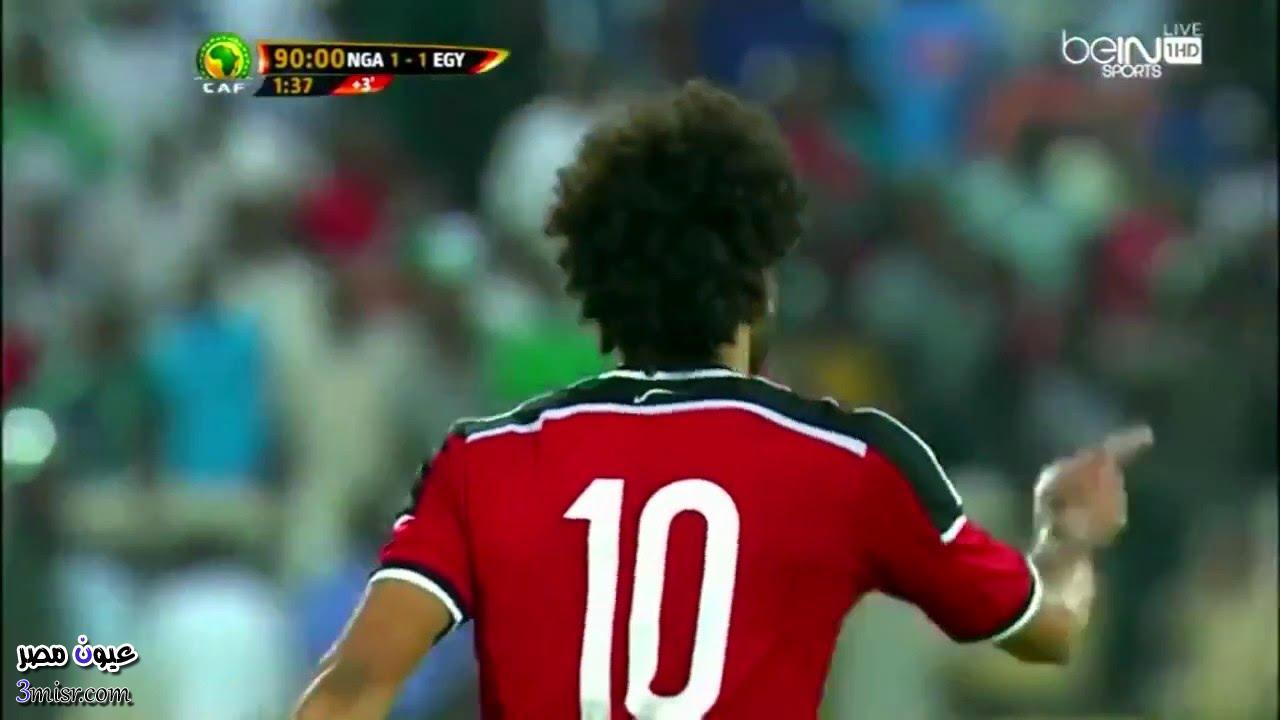 موعد مباراة مصر ونيجيريا