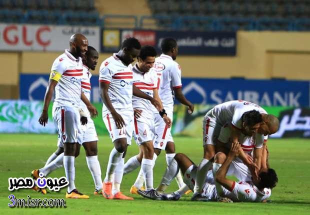 مباراة الزمالك اليوم ومولودية بجاية الجزائري