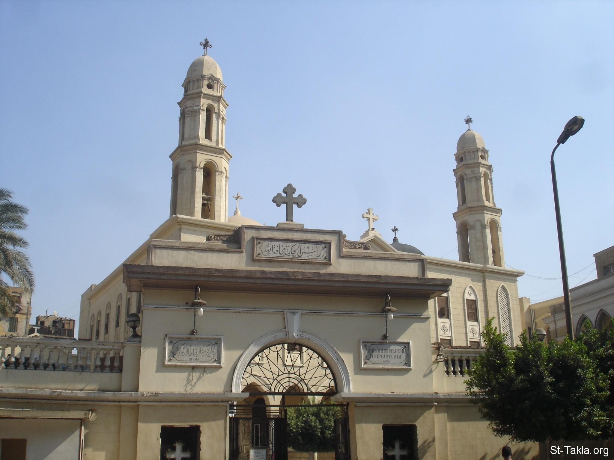 حادث كنيسة العباسية